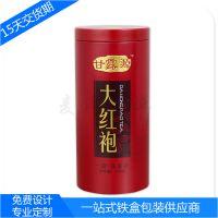 大红袍茶叶铁罐 圆形红茶铁罐包装 直销茶叶铁皮罐 马口铁盒生产厂家