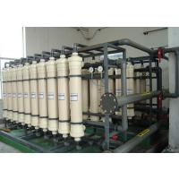 各种纯净水、高纯水、矿泉水的生产设计及设备