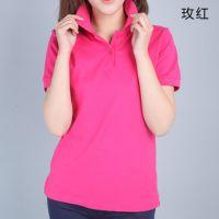 纯色T恤衫/印花T恤衫定制,花都忠兴公司供应