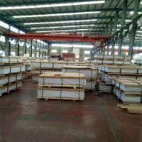 高强度硬度高7009模具铝棒用于制造航空器材高耐磨7009西南铝管