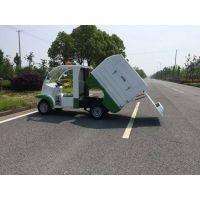 哪有电动垃圾车厂家 路朗专业生产电动垃圾车的厂家