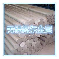【切割零卖】2024铝棒 大直径LY12铝合金棒 6061铝板