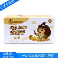 广东工厂订制高端蛋卷马口铁盒 手工鸡蛋卷包装铁盒 可配套内托