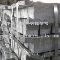 厂家供应批发通力小型家用电梯配件铸造加工电梯配重铅坨