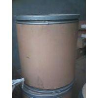 专业供应二硫化钼 高纯度 润滑剂 工业级 鑫国 二硫化钼