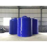 10吨混凝土灌浆剂储罐 减水剂塑料桶