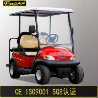江西电动车厂家直销 高尔夫球车 卓越A1S2+2