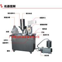 广州雷迈CGN-208D硬胶囊填充机生产厂家