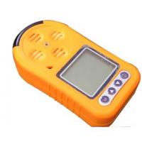便携式单一气体检测仪DY