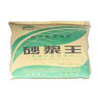 价格公道丶质量可靠的【砂浆塑化剂·砂浆王·石灰精】厂家批发丶 18875227025
