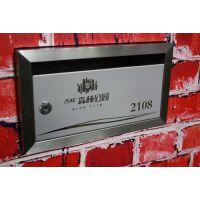 合肥信报箱|天工标识|小区信报箱