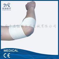 夏季新款自粘护肘 肘关节损伤固定 弹性缠绕式绷带 预防运动伤害 铭瑞