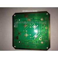 PCB板高频板多层板_PCB板高频板抄板_鑫成尔电子