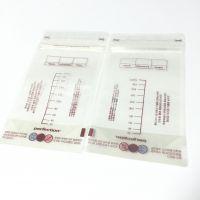 厂家贴牌定制 储奶袋 复合材料 母乳袋保鲜储存袋200ml