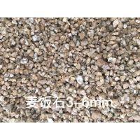 博淼供应优质麦饭石3-5cm锦鲤滤材麦饭石 汗蒸房麦饭石