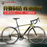 TWITTER骓特自行车禧玛诺20速碳纤维前叉公路自行车批发价格