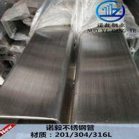 316不锈钢拉丝方管 高品质