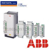 安徽ABB传动价格表ACS510变频器ACS510-01-246A-4+B055合肥资料技术样本