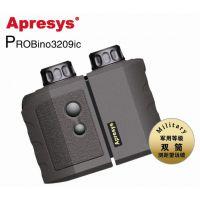 APRESYS艾普瑞 双筒激光测距仪 ProBino3209IC