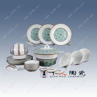 景德镇陶瓷餐具厂家 56头珐琅彩餐具套装千火陶瓷