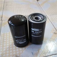 适用于 凯斯 84518613 液压油 滤清器 折叠滤芯 神浩过滤器厂