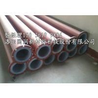 化工废水碳钢衬塑防腐管道