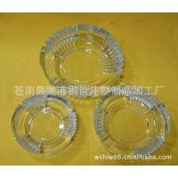 供应玻璃烟灰缸款式多样正方形.四方形 .
