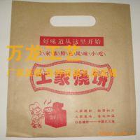 专业定做防油纸袋一次性食品包装汉堡纸汉堡包纸卤肉肉夹馍袋