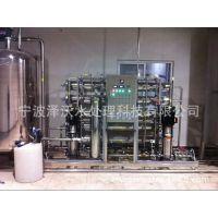 电子行业用水水处理设备宁波工业反渗透设备生产厂家4吨双极