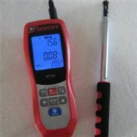 【台湾先驰原装正品】ST-733热线式风速仪风温风量红外线USB记录