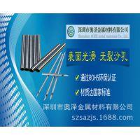 厂家供应:304不锈钢毛细管,304L不锈钢针管,不锈钢精密无缝管
