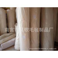 昊歌毛毡制品厂提供各种型号书画毛毡或布纹书画毡