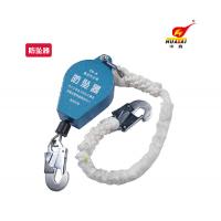 华泰电力 高空防坠器速差自锁防坠器的作用,哪里有卖防坠器的