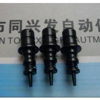未来贴片机吸嘴 D型 深圳地区专业生产SMT贴片机吸嘴