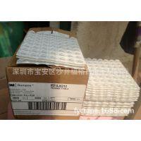 3MSJ5312防滑减震脚垫、3MSJ-5302聚氨酯透明脚垫 3M特约经销商