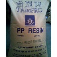 代理透明级,高流动聚丙烯PP/台湾化纤/K1035 食品级,薄壁制品