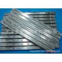 锡厂供应焊锡条 高温底温中温均可定做云锡锡条直销工厂焊锡丝