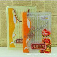 厂家直销高档精品月饼礼盒 印刷月饼纸盒 月饼精品纸盒彩盒供应商