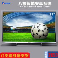 工厂直销韩款铝合金65寸液晶电视机智能WIFI全高清 超薄节能家居
