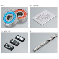宁波半导体激光打标机维修,余姚铝制品激光刻字机报价及价格