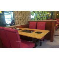 韩式无烟烧烤桌 自助烧烤桌椅 纸上烤肉桌 烧烤火锅一体桌
