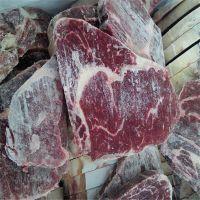 山东冷冻食品批发乌拉圭进口牛肉牛眼肉烧烤店专供烧烤用牛肉