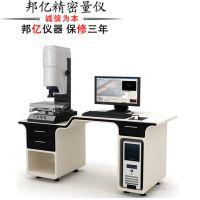 上海邦亿影像测量仪byes-2010手动光学影像测量仪 二次元投影仪