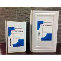 供应EPE包装材料胶水,EPE包装材料专用胶水,能粘EPE的胶水