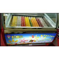 冰友牌1.2米红色侧板冰棒展示柜、水果冰棒展示柜