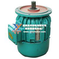 热销推荐3kw锥形电机 锥形转子电机 锥形电机配件 限时特价