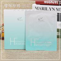 韩国正品 AHC冰凉竹子面膜贴 泛红补水修复保湿锁水5片