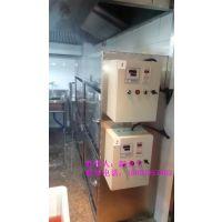 供应河南焦作厂家生产小型家用烤鱼箱 双11淘宝烤鱼箱特价