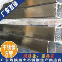 【促销】40×40不锈钢方形管,厚壁2mm,3mm,4mm不锈钢方形管厂