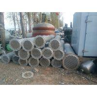 供应二手化工成套设备 二手不锈钢列管冷凝器